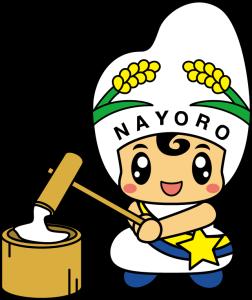 nayorou